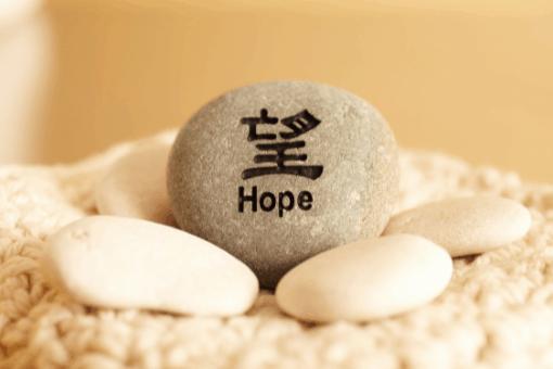 hope-psychologies positive